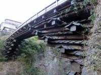 猿橋は面白い