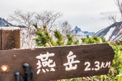 登山道から見える槍ヶ岳